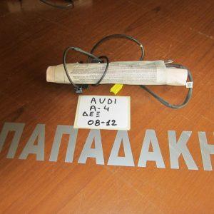 audi-a4-2008-2012-air-bag-kathismaton-dexi