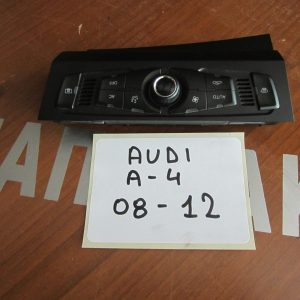 audi-a4-2008-2012-chiristirio-ac