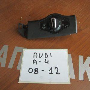 audi-a4-2008-2012-diakoptes-foton-tamplo