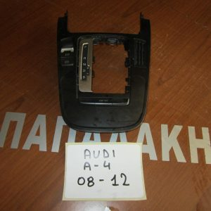 audi-a4-2008-2012-konsola-levie-tachititon-aftomato
