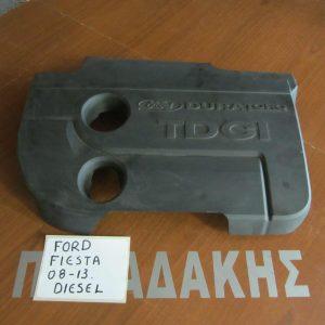 ford-fiesta-2008-2013-diesel-pseftokapako-michanis