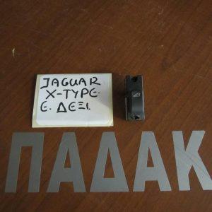 jaguar x type 2001 2005 diakoptis parathiron empros dexios 4plos 300x300 Jaguar X Type 2001 2007 διακόπτης παραθύρων εμπρός δεξιός 4πλός