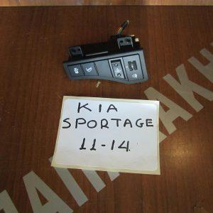 kia-sportage-2011-2014-diakoptes-tamplo