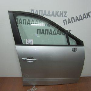 renault-grand-scenic-2008-2012-porta-empros-dexia-asimi