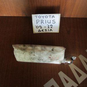 toyota-prius-2009-2012-air-bag-kathismaton-empros-dexi