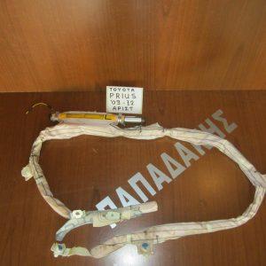toyota-prius-2009-2012-air-bag-ouranou-kourtines-aristero