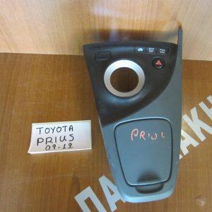 toyota-prius-2009-2012-konsola-mesea
