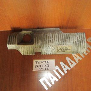 toyota-prius-2009-2012-pseftokapako-michanis