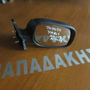 toyota-yaris-2006-2011-kathreptis-dexios-aplos-avafos