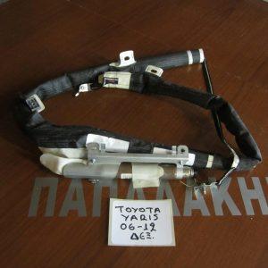 toyota-yaris-2006-2012-air-bag-ouranou-kourtines-dexi