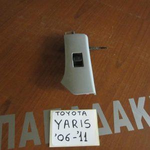 toyota-yaris-2006-2012-diakoptis-parathiron-empros-dexios