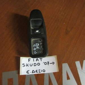 Fiat Skudo,Citroen jumpy,Peugeot expert 2007-2016 διακόπτης παραθύρων ηλεκτρικός εμπρός δεξιός
