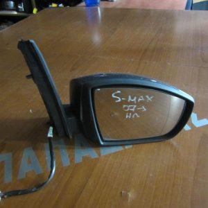 Ford S-Max 2007-2015 καθρέπτης δεξιός ηλεκτρικός ραφ