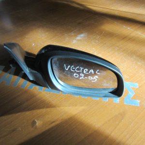Opel Vectra C 2002-2008 καθρέπτης δεξιός ηλεκτρικός μαύρος