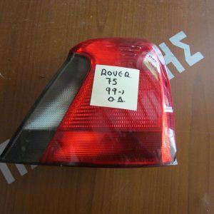 Rover 75 1999- φανάρι πίσω δεξί