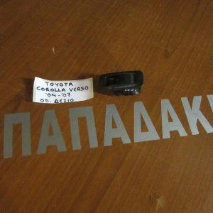 toyota-corolla-verso-2004-2007-diakoptis-parathiron-ilektrikos-piso-dexios