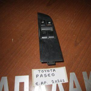 Toyota Paseo διακόπτης παραθύρων ηλεκτρικός εμπρός αριστερός 2πλός