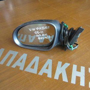 VW Passat 2005-2011 καθρέπτης αριστερός ηλεκτρικός ανακλινόμενος με φως ασφαλείας γκρι