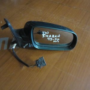 VW Sharan 1995-2000 καθρέπτης δεξιός ηλεκτρικός πράσινος