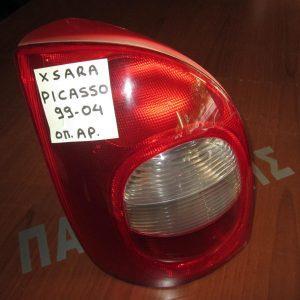 citroen-xsara-picasso-1999-2004-fanari-piso-aristero-2