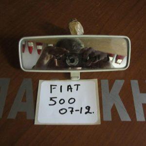 fiat-500-2007-2012-kathreptis-esoterikos