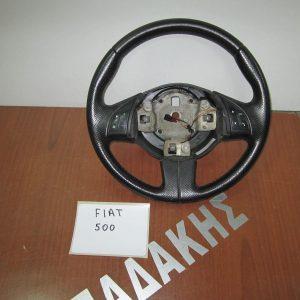 fiat-500-2007-2012-volan-timoniou-me-chiristiria