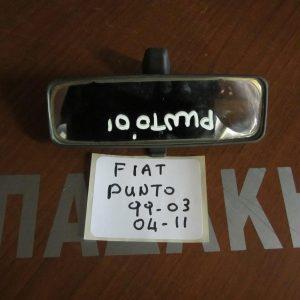 fiat-punto-1999-2003-2004-2011-kathreptis-esoterikos