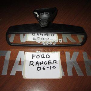 Ford Ranger 2006-2009 καθρέπτης εσωτερικός