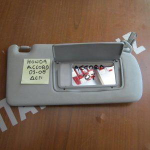 honda-accord-2003-2008-alexilio-dexi