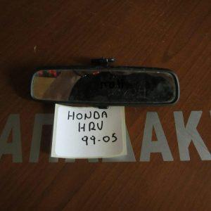 honda-hrv-1999-2005-kathreptis-esoterikos