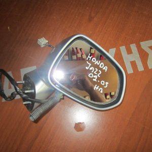 Honda Jazz 2002-2005 καθρέπτης δεξιός ηλεκτρικός ασημογαλάζιος