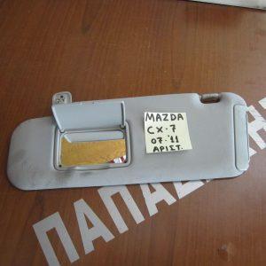 mazda-cx-7-2007-2011-alexilio-aristero