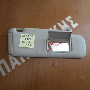 mazda-cx-7-2007-2011-alexilio-dexi