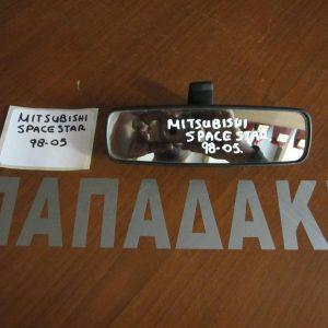 Mitsubishi Space Star 1998-2005 καθρέπτης εσωτερικός