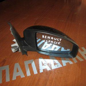 Renault Espace 2003-2010 καθρέπτης δεξιός ηλεκτρικός μολυβί