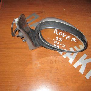 rover-25-2001-kathreptis-dexios-ilektrikos-asimi