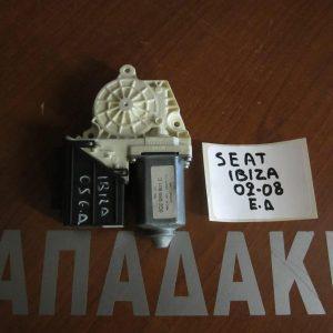 seat-ibiza-2002-2008-5thiro-moter-grilon-parathirou-empros-dexio