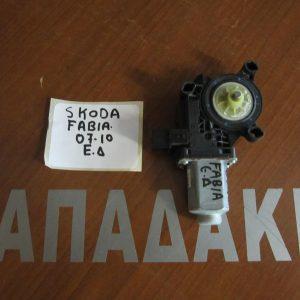 skoda-fabia-2007-2010-moter-grilon-parathirou-empros-dexio