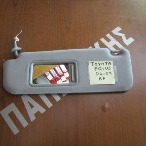 toyota-prius-2004-2009-alexilio-aristero
