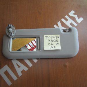toyota-yaris-2006-2012-alexilio-aristero-2