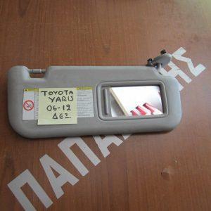 toyota-yaris-2006-2012-alexilio-dexi-2