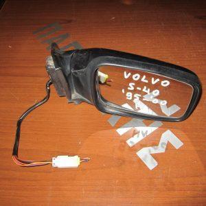 Volvo S40 1995-2000 (2000-2005) καθρέπτης δεξιός ηλεκτρικός μπλέ σκούρο