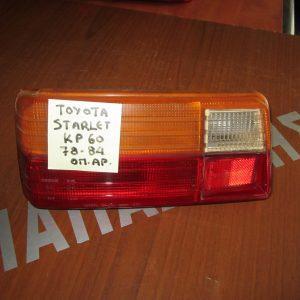 Φαναρι πισω αριστερο Toyota Starlet kp60 1978-1984