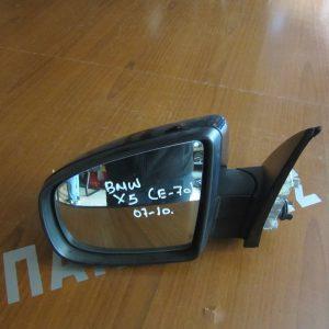 Καθρέπτης αριστερός BMW X5 E70 2007-2013  μαύρος 3 ακίδες ηλεκτρικός