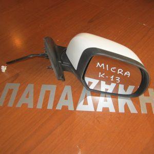 Nissan Micra K13 2010-2017 καθρεπτης δεξιος ηλεκτρικος ασπρος