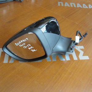 renault clio 2013 2017 kathreptis aristeros ilektrikos mavros 300x300 Renault Clio 2013 2017 καθρεπτης αριστερος ηλεκτρικος μαυρος