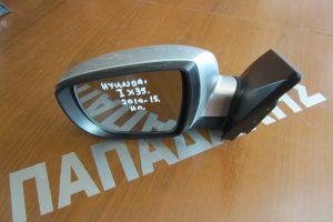 hyundai ix35 2010 2015 kathreptis aristeros ilektrikos asimi 1 300x200 Hyundai IX35/TUCSON 2010 2015 καθρεπτης αριστερος ηλεκτρικος ασημι