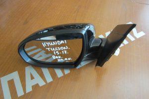 hyundai tucson 2015 2017 kathreptis aristeros ilektrikos me anaklisi mavros 300x200 Hyundai Tucson 2015 2017 καθρεπτης αριστερος ηλεκτρικος με ανακλιση μαυρος