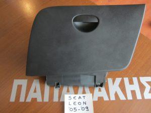Ντουλαπάκι ταμπλού Seat Leon 2005-2009