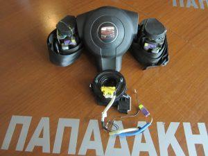 Σετ Airbag Seat Leon 2005-2009 μαύρο